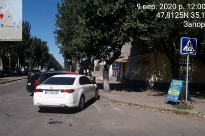 inspektory-po-parkovke-oshtrafovali-voditelej-narushitelej-bolee-chem-na-million-griven.jpg