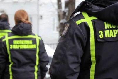 inspektory-po-parkovke-v-zaporozhe-oshtrafovali-svoego-zhe-nachalnika-foto.jpg