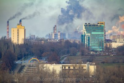 interesnyj-rakurs-fotograf-tolmachyov-pokazal-zaporozhe-nad-radugoj.jpg