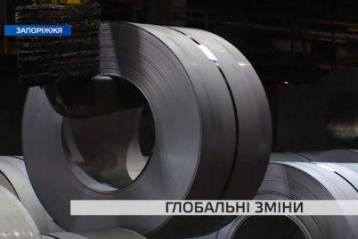 investiczid197-v-ekologiyu-ta-budinki-zi-stali-chogo-dosyagla-za-15-rokiv-girnicho-metalurgijna-kompaniya.jpg