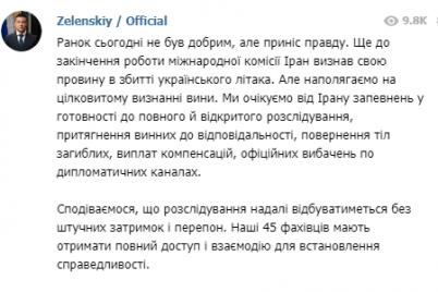 iran-priznal-chto-sbil-ukrainskij-samolet-reakcziya-zelenskogo.png