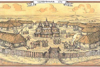 istorik-znajshov-dokazi-togo-shho-zaporizka-sich-isnuvala-na-horticzi-dokumenti.jpg