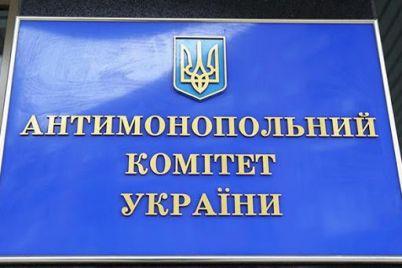 italyanskij-proizvoditel-selskohozyajstvennoj-tehniki-ulichil-v-obmane-berdyanskij-zavod.jpg