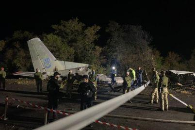 iz-za-aviakatastrofy-pod-harkovom-v-ukraine-obuyavlen-den-traura.jpg