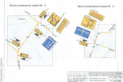 iz-za-remontnyh-rabot-ogranicheno-dvizhenie-krupnogabaritnogo-transporta-v-zaporozhskoj-oblasti-shema-obuezda.jpg