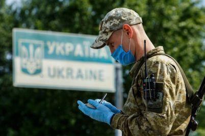 iz-za-shtamma-delta-v-ukraine-menyayutsya-pravila-peresecheniya-graniczy.jpg