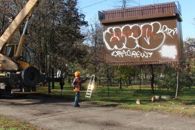 iz-zaporozhskogo-skvera-kiosk-demontirovali-pri-pomoshhi-poduemnogo-krana.jpg