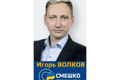 izbirateli-partii-i-smeshko-progolosuyut-za-kuczenko.jpg