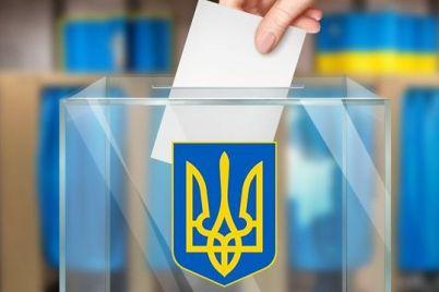 izbiratelyam-napomnili-pravila-golosovaniya-na-vneocherednyh-parlamentskih-vyborah.jpg