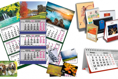 izgotovleniya-kalendarej.png