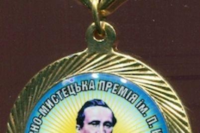 izvestnye-zaporozhczy-stali-laureatami-mezhdunarodnoj-premii.jpg