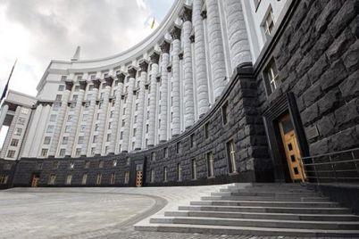 kabinet-ministriv-opublikuvav-novi-kandidaturi-glav-rajadministraczij-v-zaporizkij-oblasti.jpg