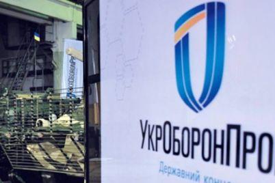 kabinet-ministriv-pogodiv-privatizacziyu-pidprid194mstv-ukroboronpromu-sered-nih-d194-zaporizkij-zavod.jpg