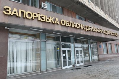 kabinet-ministrov-utverdil-glavu-zaporozhskoj-oga-uznaj-kto-vozglavit-oblast.jpg