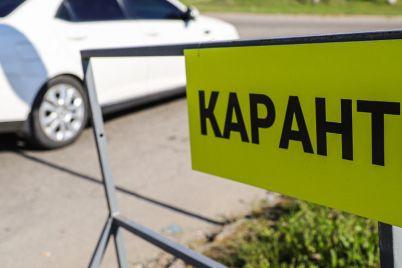 kabmin-predlagaet-prodlit-adaptivnyj-karantin-v-ukraine-do-1-noyabrya.jpg
