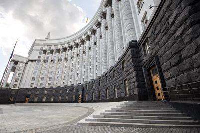 kabmin-soglasoval-kandidatury-novyh-glav-rga-zaporozhskoj-oblasti-spisok.jpg
