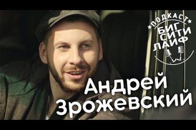 kak-akter-rodom-iz-berdyanska-perezhil-vstrechu-s-meksikanskim-narkobaronom.jpg
