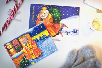 kak-nastoyashhee-ukrainskie-deti-mogut-poluchit-pismo-ot-santa-klausa-za-27-griven.png