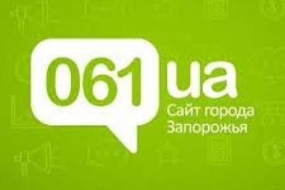 kak-pravilno-chitat-sajt-061-i-pochemu-my-ne-mozhem-otkazatsya-ot-politicheskoj-reklamy.jpg
