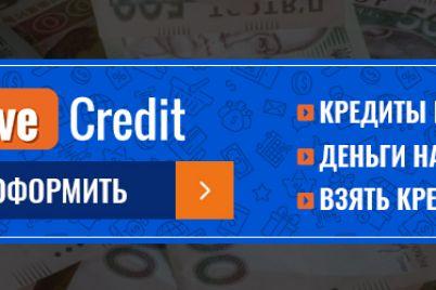 kak-sekonomit-na-mikrokreditah-sekrety-vybora-mfo-i-oplaty-zajma.jpg