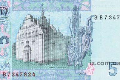 kak-taras-shevchenko-kresty-ot-sovetskoj-vlasti-spas.jpg