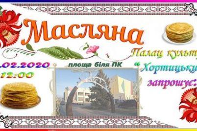 kak-v-spalnom-rajone-zaporozhya-otmetyat-masleniczu.jpg