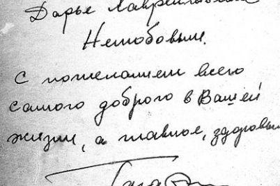 kak-v-zaporozhe-popala-fotografiya-kosmonavta-e284961-yuriya-gagarina.jpg