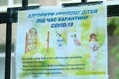 kak-v-zaporozhe-rabotayut-detskie-sady-v-usloviyah-karantina-foto.jpg