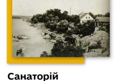 kak-v-zaporozhe-vyglyadel-unikalnyj-sanatorij-postroennyj-v-nachale-20-veka.jpg