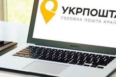 kak-vo-vremya-kartina-budet-rabotat-pochta-v-zaporozhe-i-oblasti.jpg
