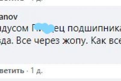 kak-vsegda-dlya-nas-bez-nas-muzhchina-s-invalidnostyu-o-vodnom-panduse-v-kirillovke-foto.jpg