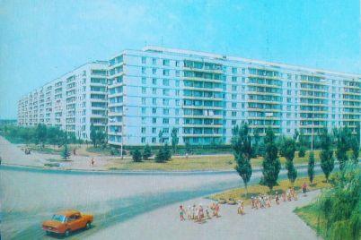 kak-vyglyadel-samyj-molodoj-rajon-zaporozhya-v-proshlom-veke-foto.jpg