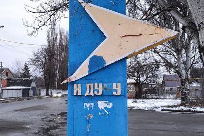 kak-vyglyadit-zaporozhskij-dub-sejchas-i-sto-let-nazad-foto-video.jpg