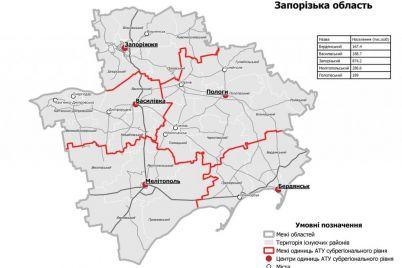 kak-zaporozhskaya-oblast-budet-vyglyadet-posle-deczentralizaczii-novaya-karta.jpg