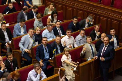 kak-zaporozhskie-nardepy-progolosovali-za-prinyatie-pravok-k-zakonu-pro-gbr.jpg