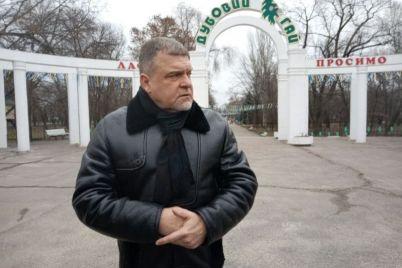 kakie-izmeneniya-zhdut-lyubimyj-park-zaporozhczev-v-etom-godu.jpg