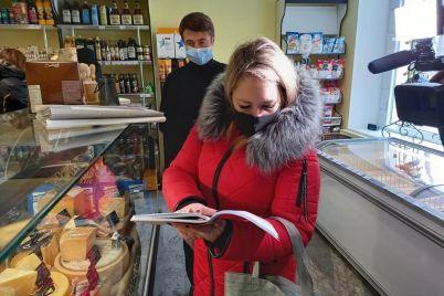 kakie-narusheniya-karantina-chashhe-vsego-fiksiruyut-v-zaporozhskih-magazinah.jpg