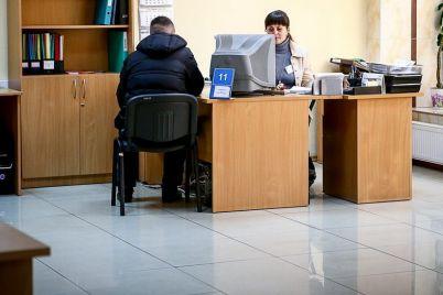 kakie-professii-naibolee-vostrebovany-v-zaporozhskoj-oblasti.jpg