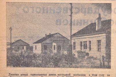 kakim-videli-segodnyashnee-zaporozhe-70-let-nazad-foto.jpg