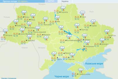 kakoj-pogodoj-zaporozhczev-vstretit-avgust-prognoz.png
