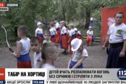 kandidat-v-nardepy-aleksandr-pritula-organizoval-kazaczkij-letnij-lager-dlya-soten-detej-so-vsej-ukrainy-video.png
