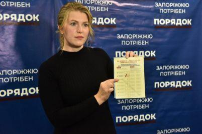 kandidati-partid197-poryadok-rozpovili-yak-zaporizhczyam-progolosuvati-na-viborah.jpg