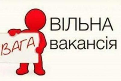 karamelnik-melnik-likar-psihiatr-stalo-vidomo-na-yaki-vakansid197-mozhna-vlashtuvatis-v-zaporizhzhi.jpg