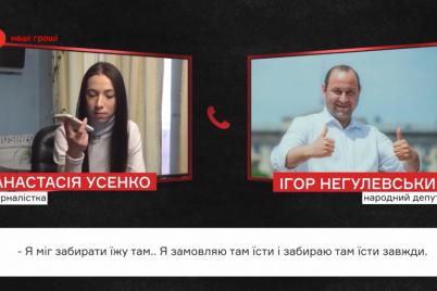 karantin-ne-dlya-izbrannyh-sluga-tishhenko-popal-v-skandal-so-svoim-restoranom-video.png