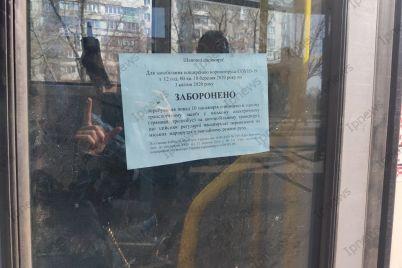 karantin-v-zaporozhskih-tramvayah-poluchaetsya-li-soblyudat-normy.jpg