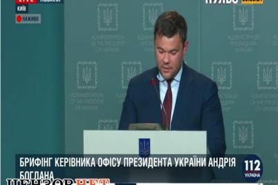 kerivnik-ofisu-prezidenta-rozpoviv-shho-bude-v-kid194vi-na-den-nezalezhnosti-video.png