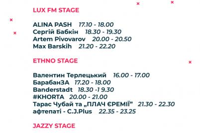khortytsia-freedom-2020-v-zaporozhe-programma-festivalya.png