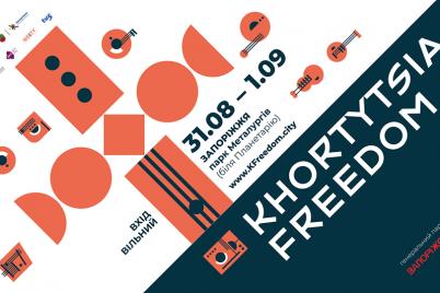 khortytsia-freedom-programma-pervogo-dnya-festivalya.png