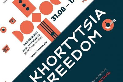 khortytsia-freedom-zyavivsya-lajn-ap-ethno-stage-ta-wake-up-stage.jpg
