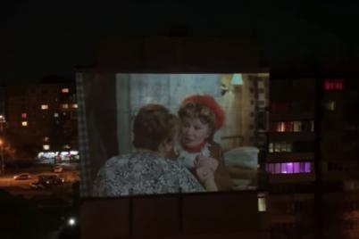kinoteatr-u-bagatopoverhivczi-zaporizhcziv-rozvazhayut-pokazom-filmiv.png